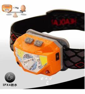 LEDヘッドライト 充電式 ヘッドランプ LEDヘッドランプ 小型軽量 USB充電器 1個