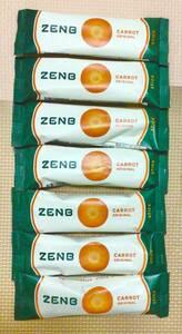 値下【送料込】ZENB ゼンブスティック キャロット まるごとにんじん 野菜 無添加 (7本) 食物繊維 ダイエット 栄養補給