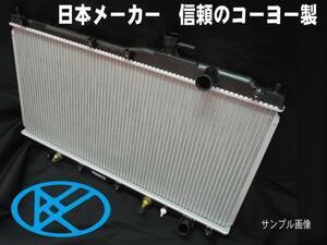 トヨタ ピクシス スペース ラジエーター AT CVT ターボ L585A L575A 社外新品 日本メーカー KOYO製 複数有 要問合せ