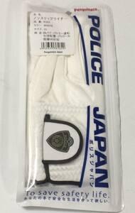 新品 ★ 警察 グローブ 白色 メッシュ 手袋 白バイ サイズ LL