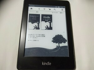 Kindle Paperwhite 第5世代 Wi-Fi 電子書籍リーダー