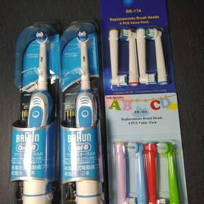 ブラウン オーラルB 電動歯ブラシ DB4510NE2本+互換替えブラシ8本