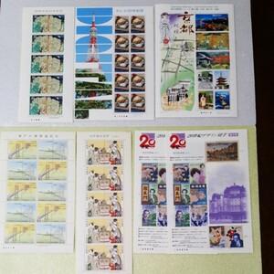 記念切手シート 6種類7枚