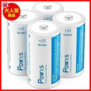★即決★★サイズ:単一電池4本★ 約1200回使用可能 7000mAh 4本入り ニッケル水素充電池 WW-45 液漏れ防止 充電式 単1形 単一電池