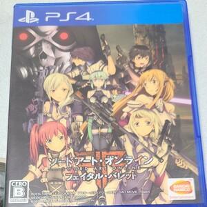 PS4 ソードアート・オンラインフェイタル・バレット