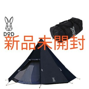 DOD ワンポールテントL T8-200-BK