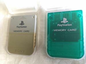 プレステ メモリーカード2枚