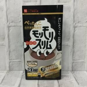 ☆【プーアル茶】モリモリスリム プーアル茶 自然美容健康茶 5.5g×20包 22/10月☆P10-292