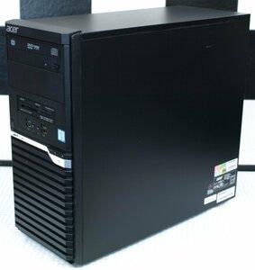 NoS245♪Acer VeritonM4640G Core i7 6700 3.4GHz/8GB/2TB/SDVD/GeForce GTX1050 ゲーミングにもOK Win10 Home 64bit MAR中古再生済PC