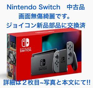 Nintendo Switch ニンテンドースイッチ Nintendo Switch本体 任天堂 グレー 中古品