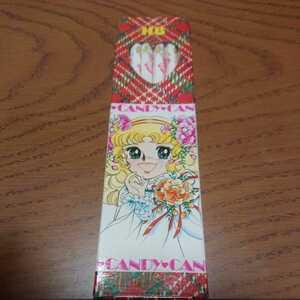 昭和レトロ ポピー キャンディキャンディ エンピツ6本セット いがらしゆみこ 水木杏子