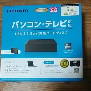 I/O DATA HDCX-UTL6K 3.5インチHDD 6TB ③