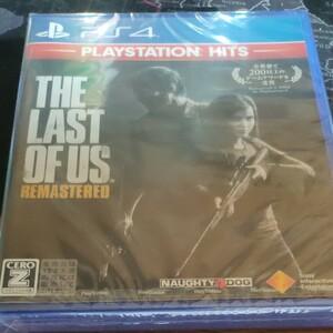 THE LAST OF US リマスタード PS4