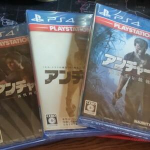 PS4 アンチャーテッド 3作品セット 新品