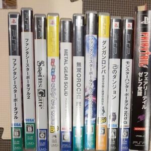 PSPゲームソフト11本セット販売