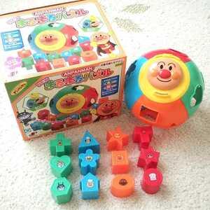 アンパンマン☆まるまるパズル☆1.5才から☆ベビー玩具☆おもちゃ☆赤ちゃん☆知育玩具☆ベビートイ☆トイザらス購入☆ジョイパレット