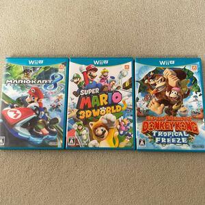 WiiU ソフト3本