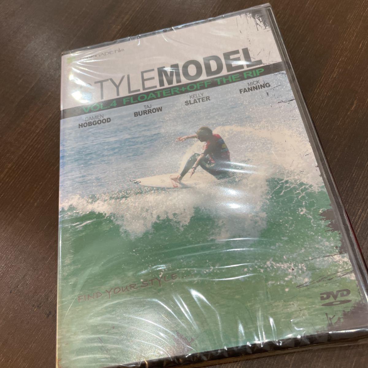 (DVD)スタイルモデルVOL.4フローター+オフザリップ DVD サーフ用 サーフィンDVD