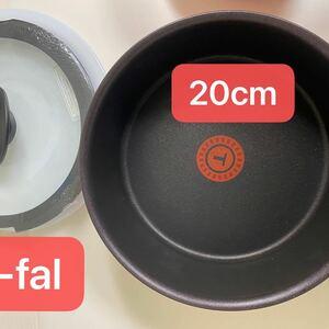 ティファール、T-falソースパン20cm3セット