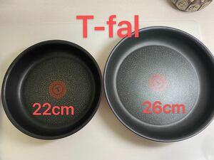 T-fal ティファールフライパン2セット