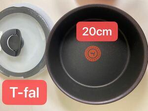 T-fal ティファールソースパン20cm3セット