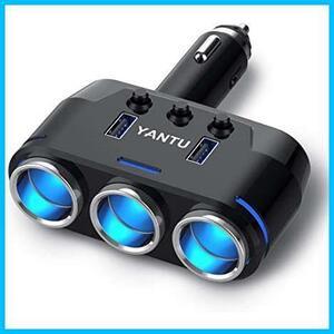 最高♪シガーソケット 3連 車用増設ソケット 分配器 2USBポート 車載充電器 カーチャージャー 増設 LED 独立スイッチ付き 12V/24V対応