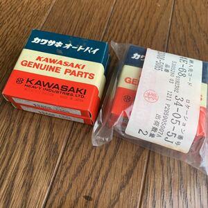 KR250 ピストンリング 未使用 激レア 希少