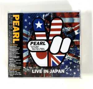 【未開封品!】2枚組 CD パール/ライブ・イン・ジャパン