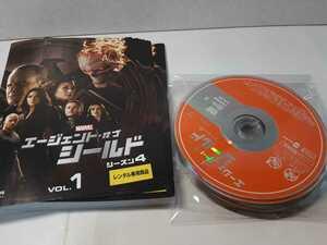 エージェント・オブ・シールド(シーズン4)全巻 レンタル用DVD