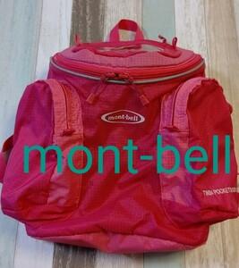 mont-bell ジュニア バックパック (チェリー)