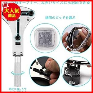 超安値!★SALE☆セット XOOL 腕時計工具セット 時計修理工具セット 電池交換 ベルト調整 サイズ調整 ミニ精密ド2CZ1