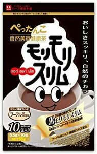 超安値!55g(5.5gティーバッグ×10包) ハーブ健康本舗 黒モリモリスリム (プーアル茶風味) (10包)6UL2E6TK