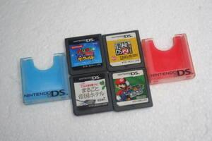 DSソフトまとめて4個セット スーパーマリオ64DS/漢検DS2/まるごと帝国ホテル/ペンギンの問題ザ・ワールド