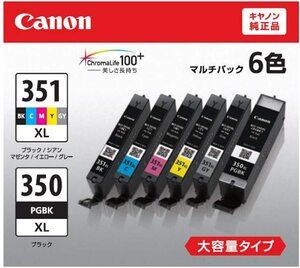 【期限2022年10月ほか】 Canon 純正 インク BCI-351XL+350XL 6色マルチパック 同等品 大容量タイプ 訳アリ 送料無料