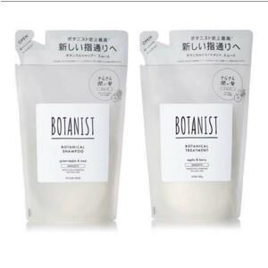 ボタニスト 詰め替え用 シャンプートリートメント スムース BOTANIST