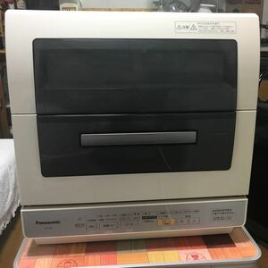 パナソニック 食器洗い乾燥機 食洗機 NP-TR