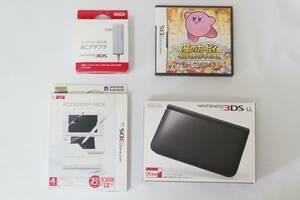 【まとめ売り】Nintendo 3DS LL 本体 ブラック ACアダプタ アクセサリーパック 星のカービィ ソフト セット 美品 任天堂 ニンテンドー