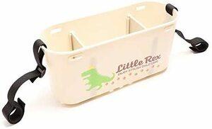 アイボリー バギーバッグ ベビーカー用バッグ プラスチック製 洗える 防水 ストライダー オプション パーツ 出産祝い プレゼン