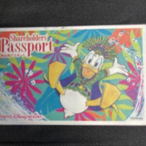 オリエンタルランド 東京ディズニーリゾート 株主優待 チケット パスポート 入園券 ディズニーシー ディズニーランド ハロウィン