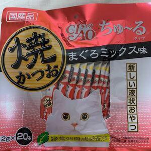 CIAO チャオ ちゅーる 焼かつお まぐろミックス味 12g×20本 いなば 猫用液状おやつ 国産品 保存料不使用