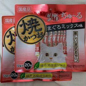 CIAO チャオ ちゅーる 焼かつおまぐろミックス味 12g×20本×2袋 いなば 猫用液状おやつ 国産品 保存料不使用