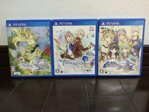 PS Vita アトリエ 黄昏シリーズ 3部作セット