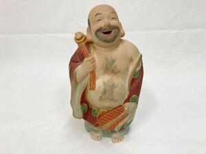 H0632 布袋様 酒瓶 陶器 空瓶 布袋 高さ約24cm 時代物 レトロ 当時物 縁起物