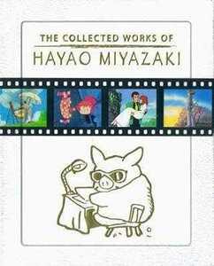 スタジオジブリ ブルーレイ となりのトトロ もののけ姫 ルパン三世 ポニョ 宮崎駿 The Collected Works of Hayao Miyazaki Blu-ray DVD 新