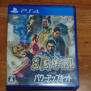 PS4 三國志14 with パワーアップキット