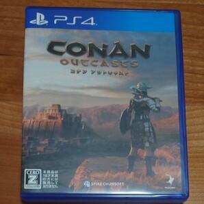 PS4 コナンアウトキャスト