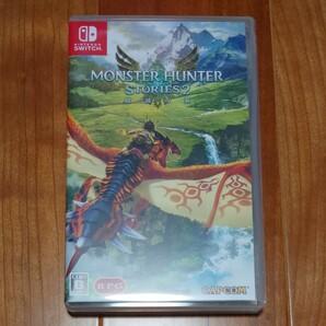 Nintendo Switch モンスターハンターストーリーズ2