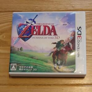 3DS ゼルダの伝説 時のオカリナ3D