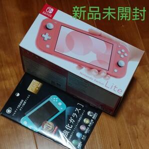 新品 Nintendo Switch Lite ニンテンドースイッチライト本体 コーラル