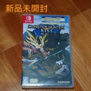 新品  Nintendo Switch モンスターハンターライズ